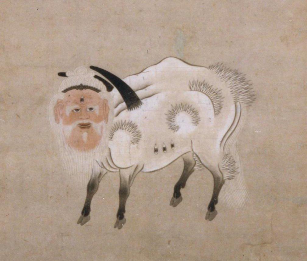 Lost Books Chinese Mythology
