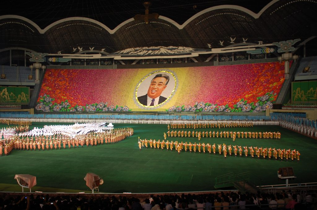 Juche Religion North Korea