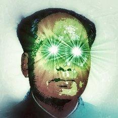 Illuminati propaganda